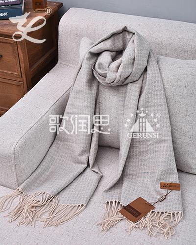 提花拉毛围巾(黄色蓝色长款时尚围巾)