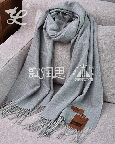 提花拉毛围巾(蓝色长百搭围巾)