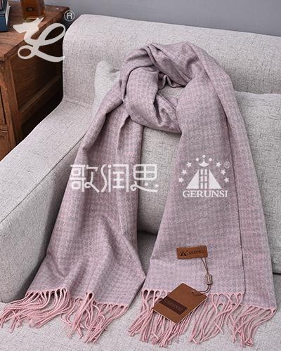 提花拉毛围巾(粉红色长保暖围巾)