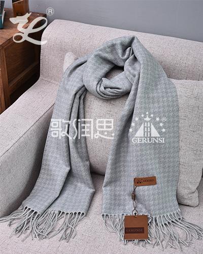 提花拉毛围巾(蓝灰色保暖时尚围巾)