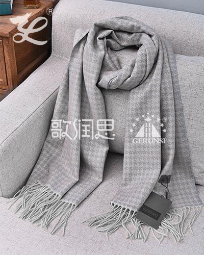 提花拉毛围巾(灰色保暖时尚围巾)