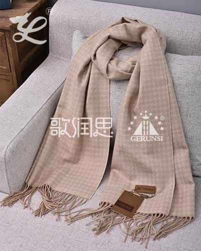 提花拉毛围巾(米色保暖百搭围巾)