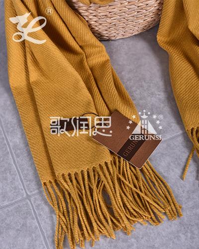 大斜纹300克围巾(姜黄野生保暖围巾)