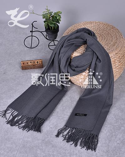 250克拉毛围巾(深灰色简约时尚防风围巾)
