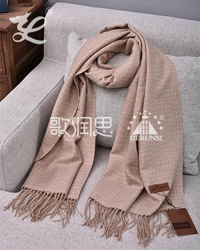 提花拉毛围巾(卡其色长防风围巾)